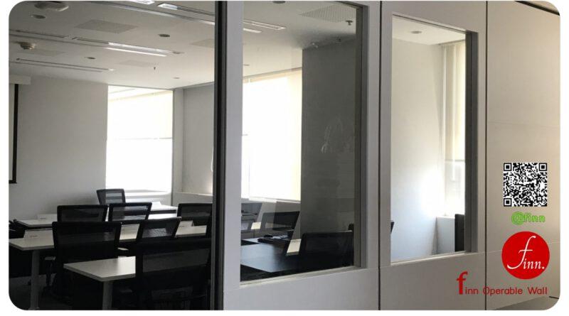 ผนังกันเสียงเคลื่อนย้ายได้ Finn Operable Wall สำหรับกั้นห้องประชุม